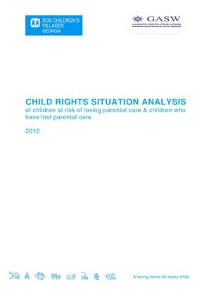 ბავშვთა უფლებების სიტუაციური ანალიზი (ინგლ)