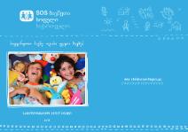 Newsletter (GEO)